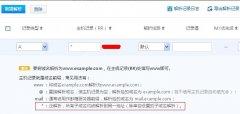 防止域名(ming)被泛解析的(de)有效方法